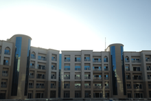 Royal Oman Police Residential Complex
